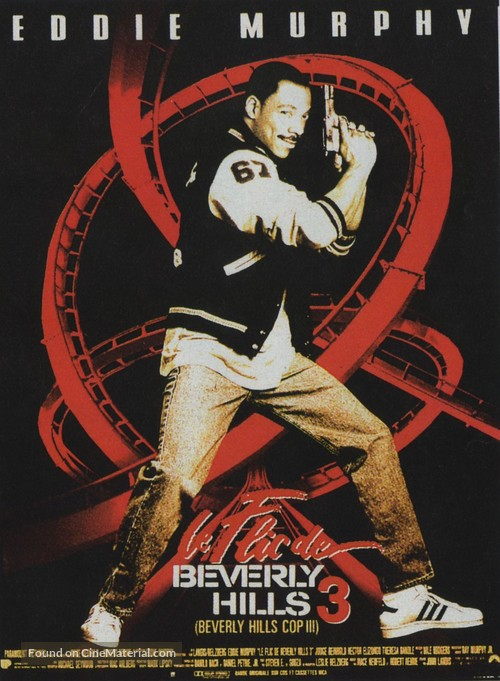 Beverly Hills Cop 3 - French Movie Poster