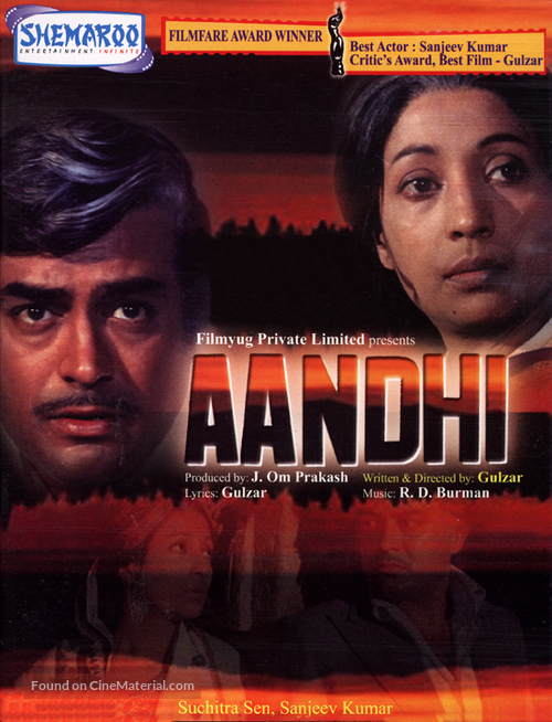 Aandhi - Indian Movie Cover