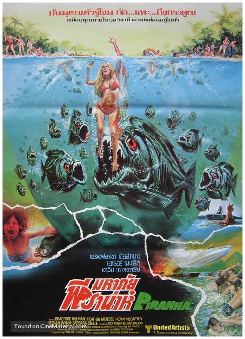 Piranha - Thai Movie Poster