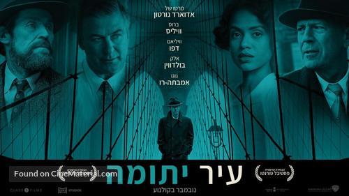Motherless Brooklyn - Israeli Movie Poster