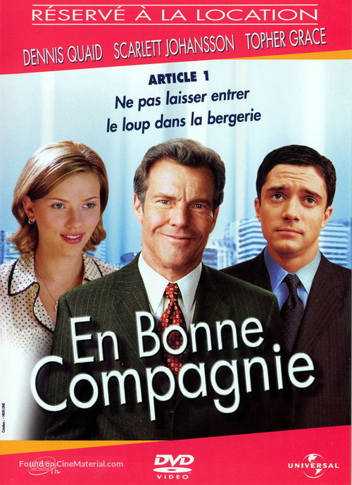 In Good Company - French DVD movie cover