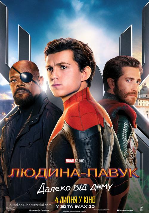 Spider-Man: Far From Home - Ukrainian Movie Poster