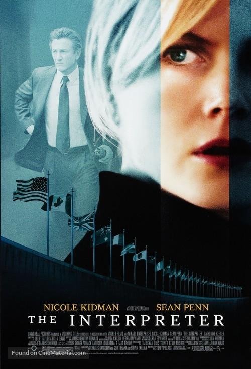 The Interpreter - Movie Poster