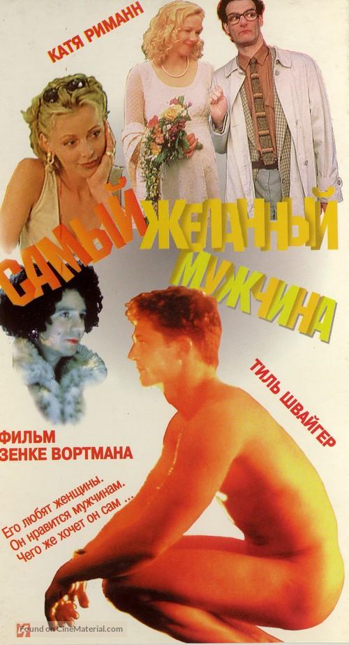 Bewegte Mann, Der - Russian VHS cover