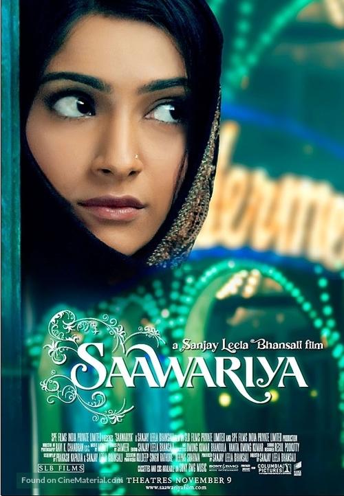 Saawariya - Theatrical poster