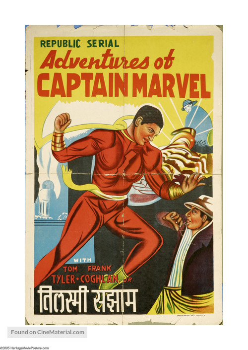 Adventures of Captain Marvel - Pakistani Movie Poster
