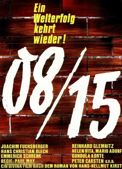 08/15 - German Re-release movie poster