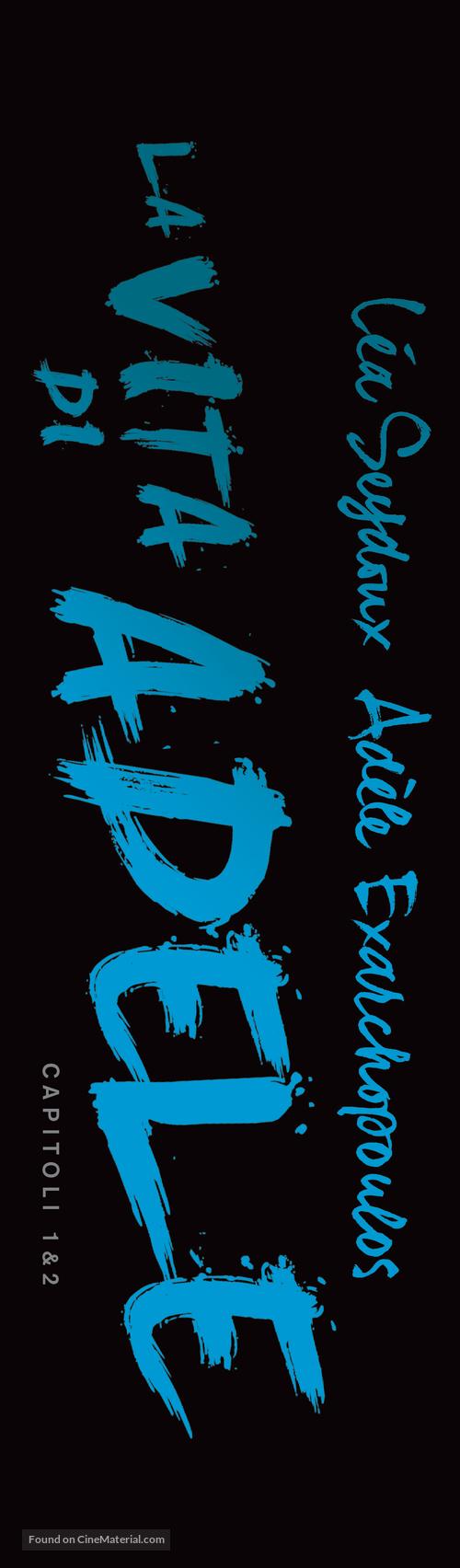 La vie d'Adèle - Italian Logo