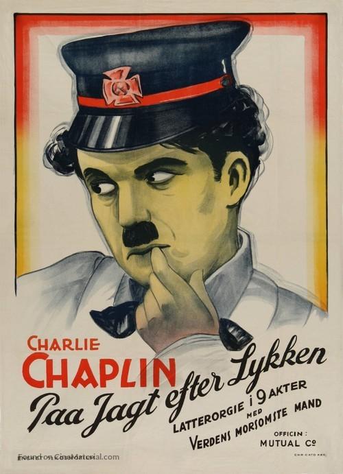 Easy Street - German Movie Poster