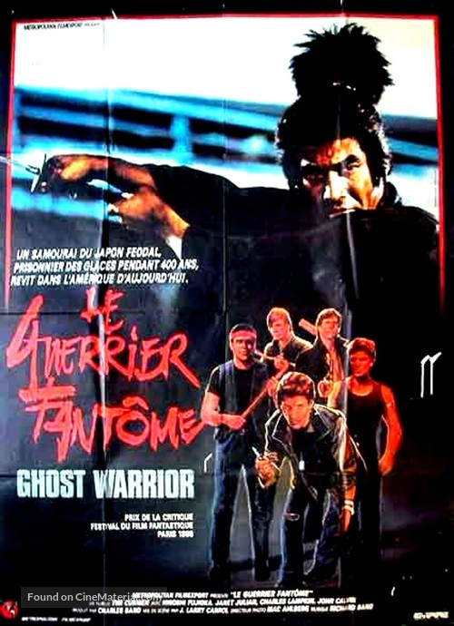 Ghost Warrior - French Movie Poster