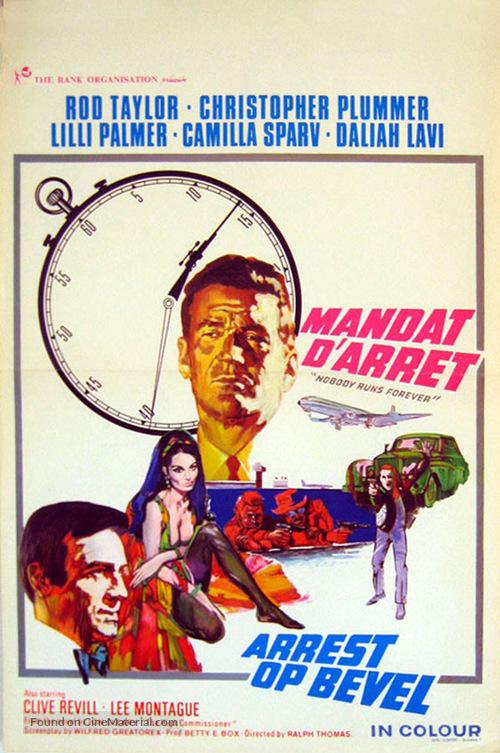 Nobody Runs Forever - Belgian Movie Poster