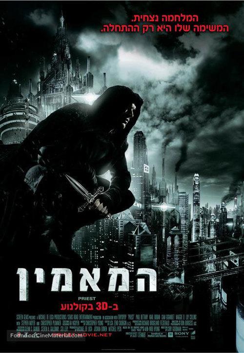 Priest - Israeli Movie Poster