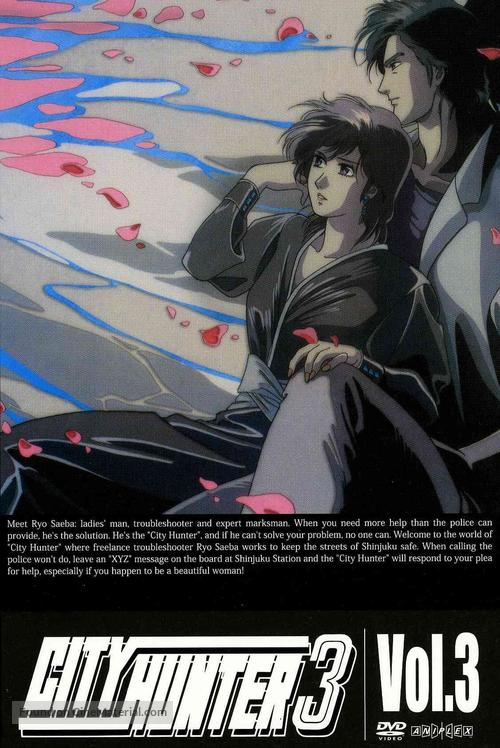 """City Hunter 3"" - Japanese Movie Cover"