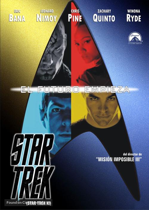 Star Trek - Spanish Movie Poster