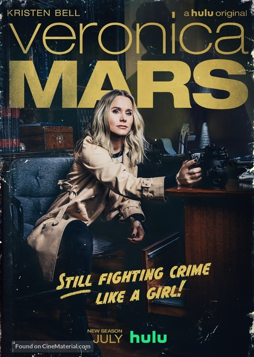 """Veronica Mars"" - Movie Poster"