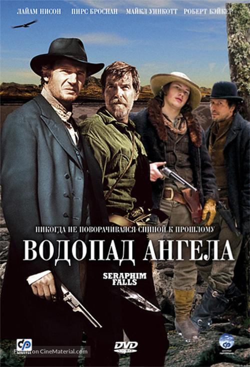 seraphim falls russian dvd cover