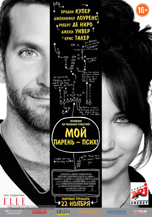 Silver Linings Playbook - Russian Movie Poster
