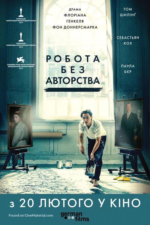 Werk ohne Autor - Ukrainian Movie Poster