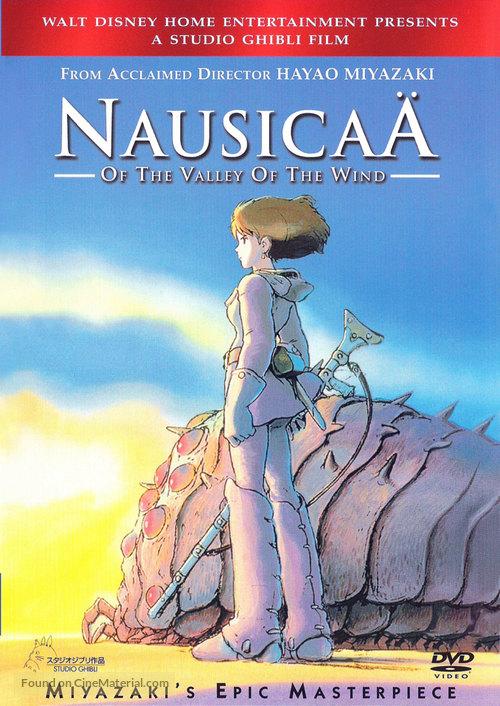 Kaze no tani no Naushika - DVD movie cover
