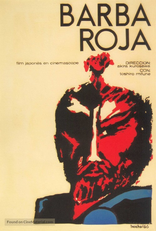 Akahige - Cuban Movie Poster