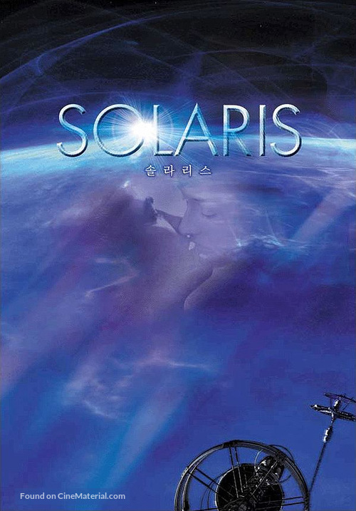 Solaris - South Korean Movie Poster