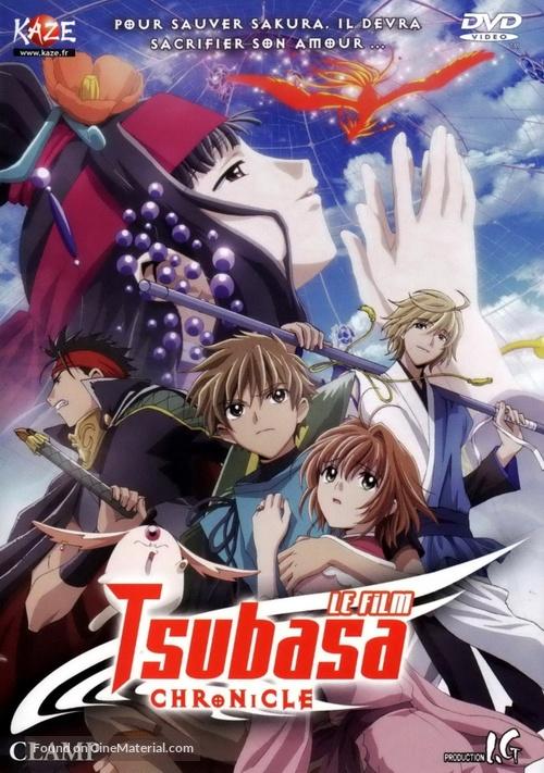 """Tsubasa Chronicle"" - DVD movie cover"