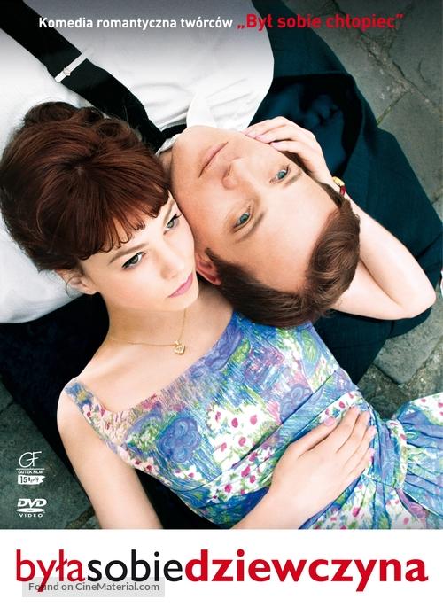 An Education - Polish Movie Cover