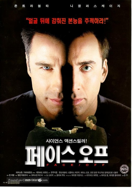 Face/Off - South Korean Movie Poster