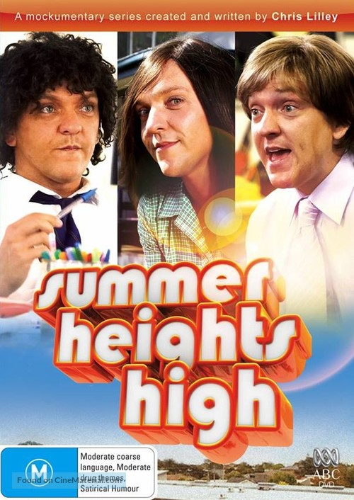 """Summer Heights High"" - Australian DVD movie cover"