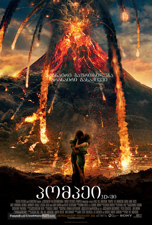 Pompeii - Georgian Movie Poster