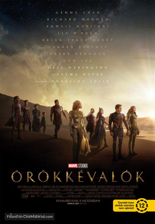 Eternals - Hungarian Movie Poster