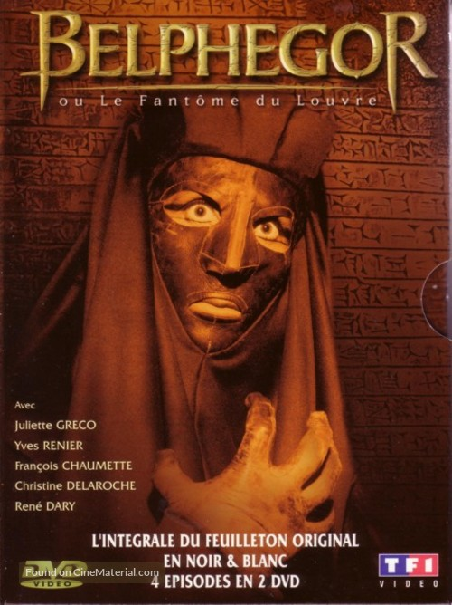 """Belphégor"" - French Movie Cover"