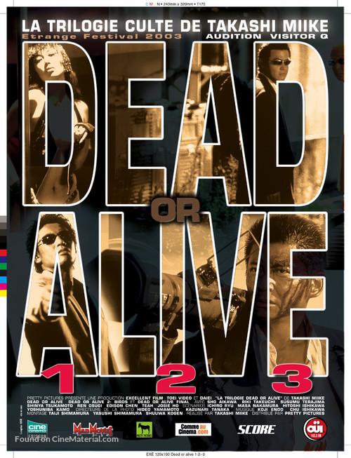 Dead or Alive: Hanzaisha - French Movie Poster