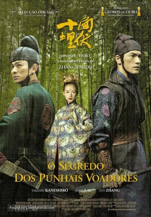 Shi mian mai fu - Portuguese Theatrical movie poster