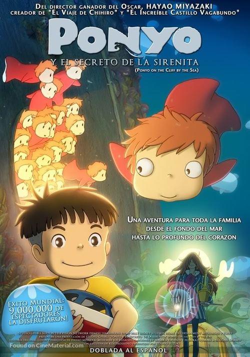 Gake No Ue No Ponyo 2008 Mexican Movie Poster