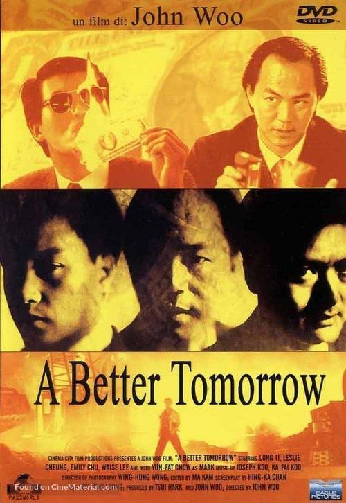 Ying hung boon sik - Italian DVD cover