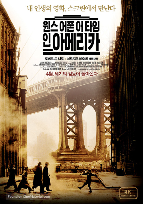 Once Upon a Time in America - South Korean Movie Poster