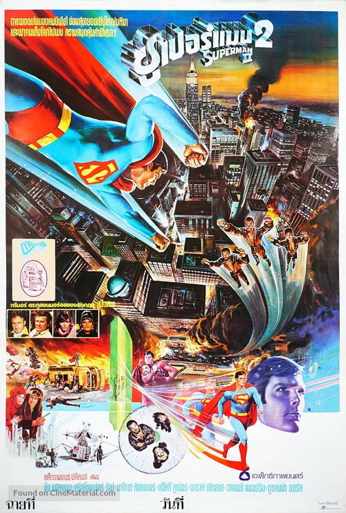 Superman II - Thai Movie Poster