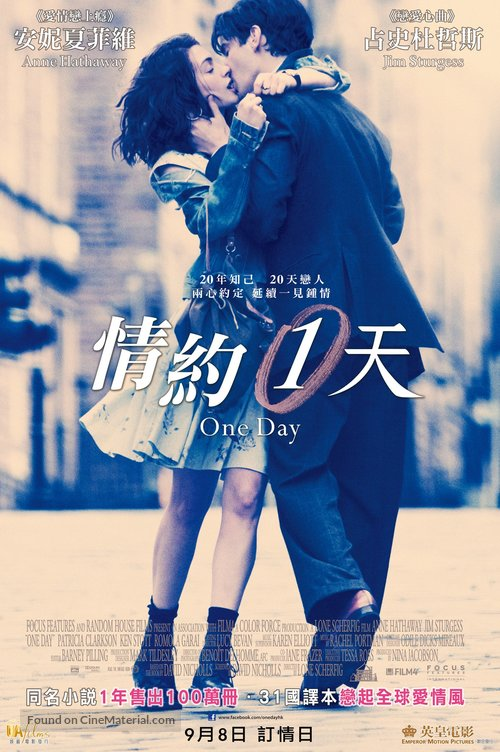 One Day - Hong Kong Movie Poster