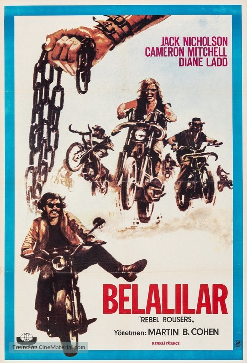 The Rebel Rousers - Turkish Movie Poster