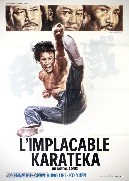 La shou qiang tu - Italian Movie Poster