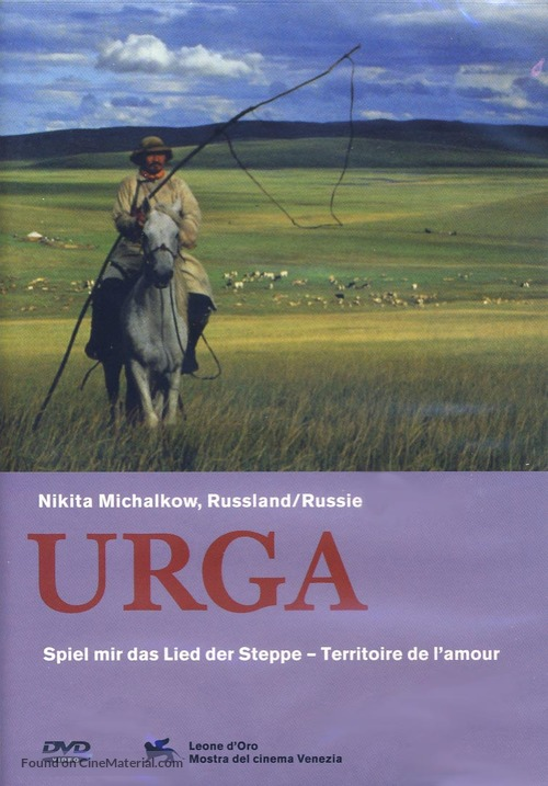 Urga - German DVD movie cover