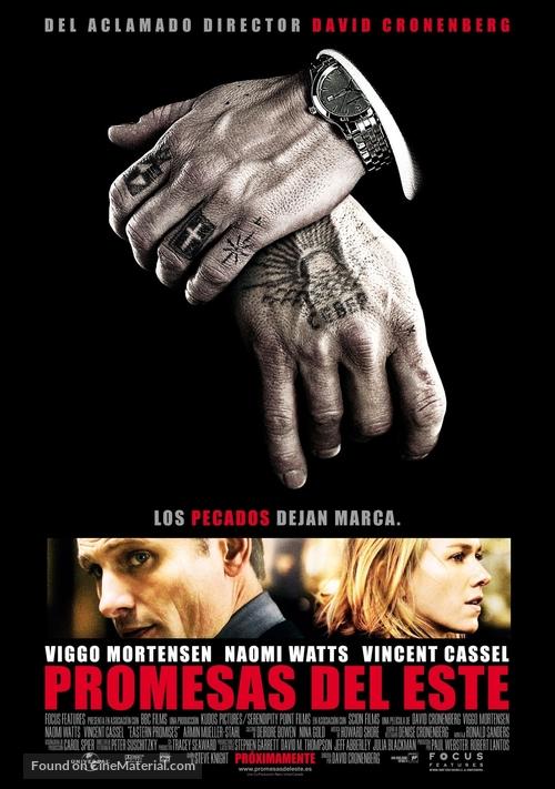 Eastern Promises - Spanish Movie Poster