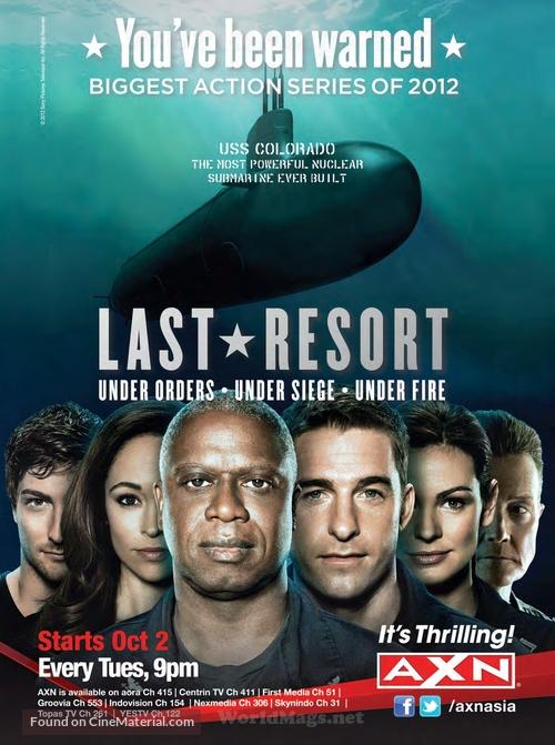 """Last Resort"" - Indonesian Movie Poster"
