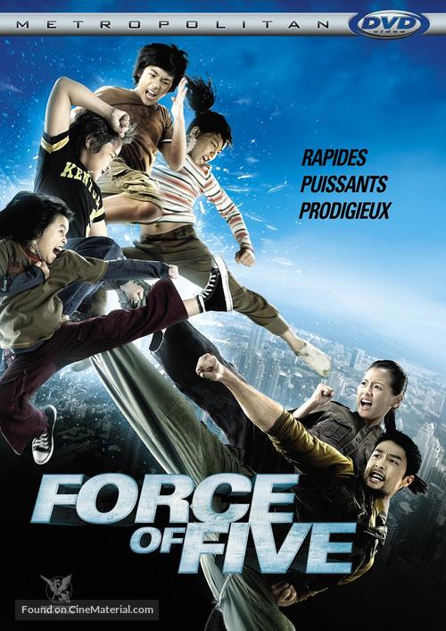 5 huajai hero - French DVD movie cover