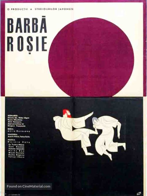 Akahige - Romanian Movie Poster