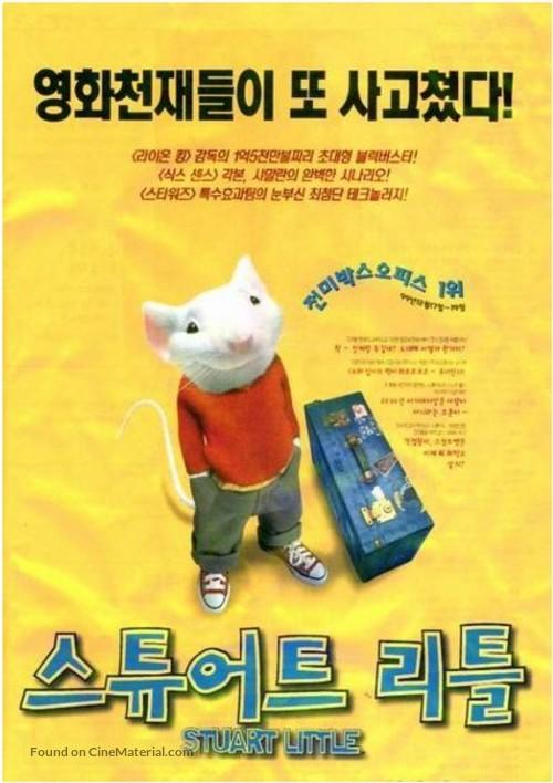 Stuart Little 1999 South Korean Movie Poster