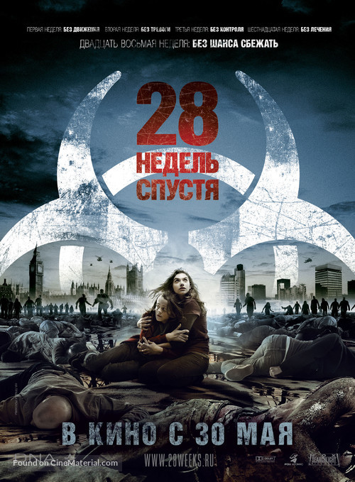 28 Weeks Later - Russian Advance movie poster