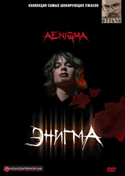 Aenigma - Russian DVD movie cover