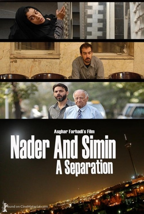 Jodaeiye Nader az Simin - Movie Poster